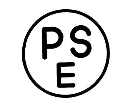 PESマーク